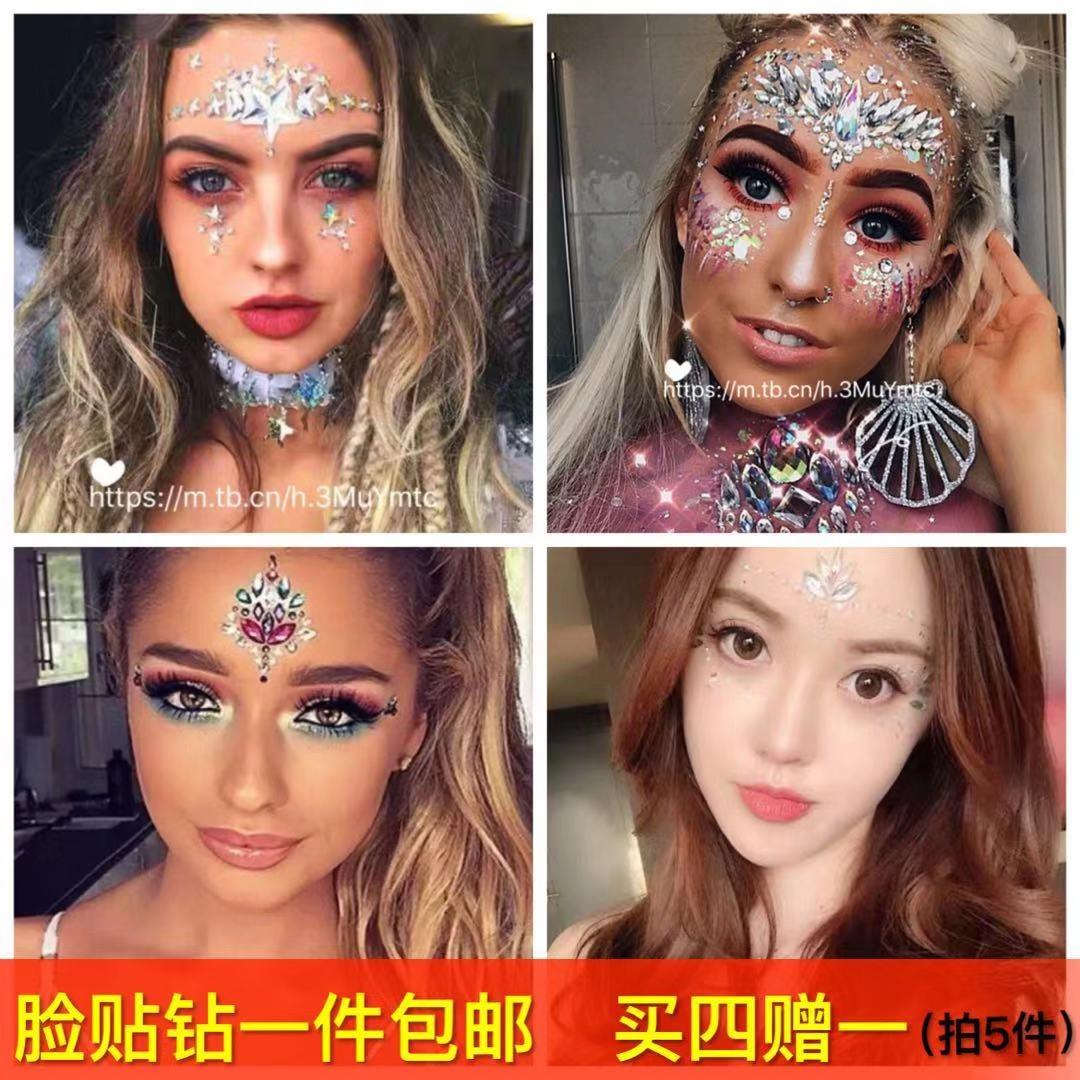 少女装贴脸钻 欧美音乐节派对妆容眼部脸部贴钻脸贴水钻 美妆钻贴
