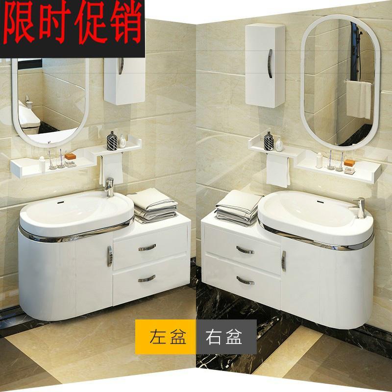 组合落地式一体洗手池卫生间浴室柜(用5元券)