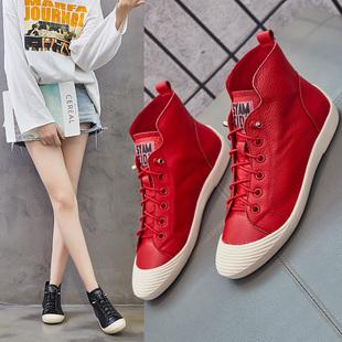 子女2021潮鞋 女春季 网红休闲红色牛皮高帮鞋 平底嘻哈鞋 款 百搭真皮