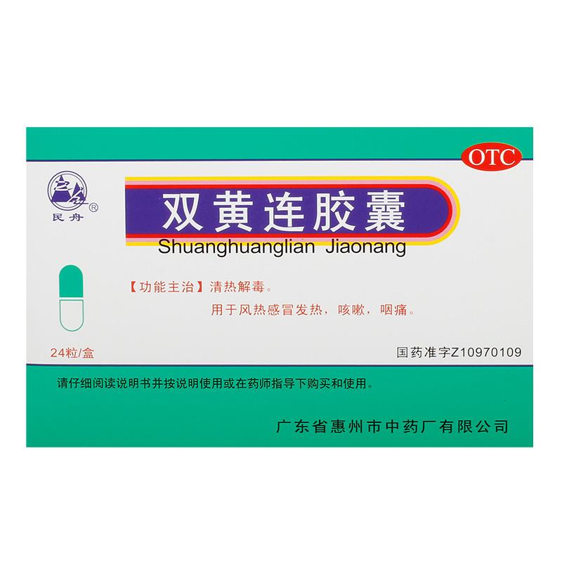 Средства от кашля / Жаропонижающие лекарства Артикул 642062405072