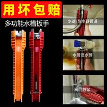 卫浴扳手水槽扳手神器多功能维修水管水龙头角阀万能拆卸安装工具