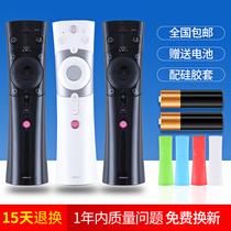 JO76LB76HT76HO76HV76JTYK76JBYK正品创维液晶电视遥控器