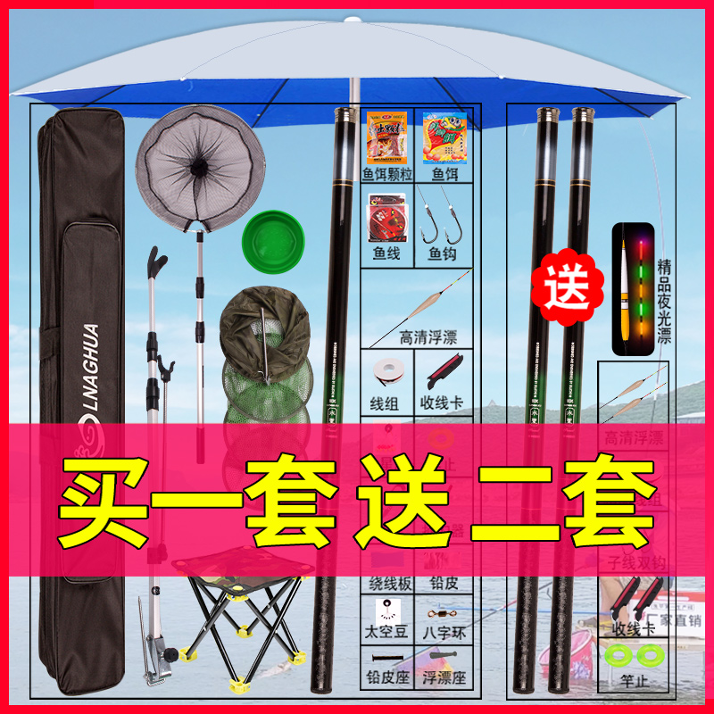 Fishing rod and rod assembly complete set of fishing equipment beginners fishing rod novice fishing gear supplies