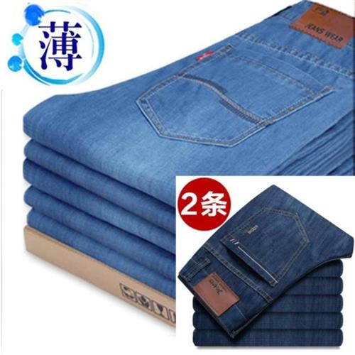 . Summer comfortable ice silk jeans mens thin new pants big size handsome trend RETRO art friends slim