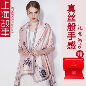 上海故事防晒丝巾女2021夏季新款披肩中年妈妈款送礼礼盒薄款围巾