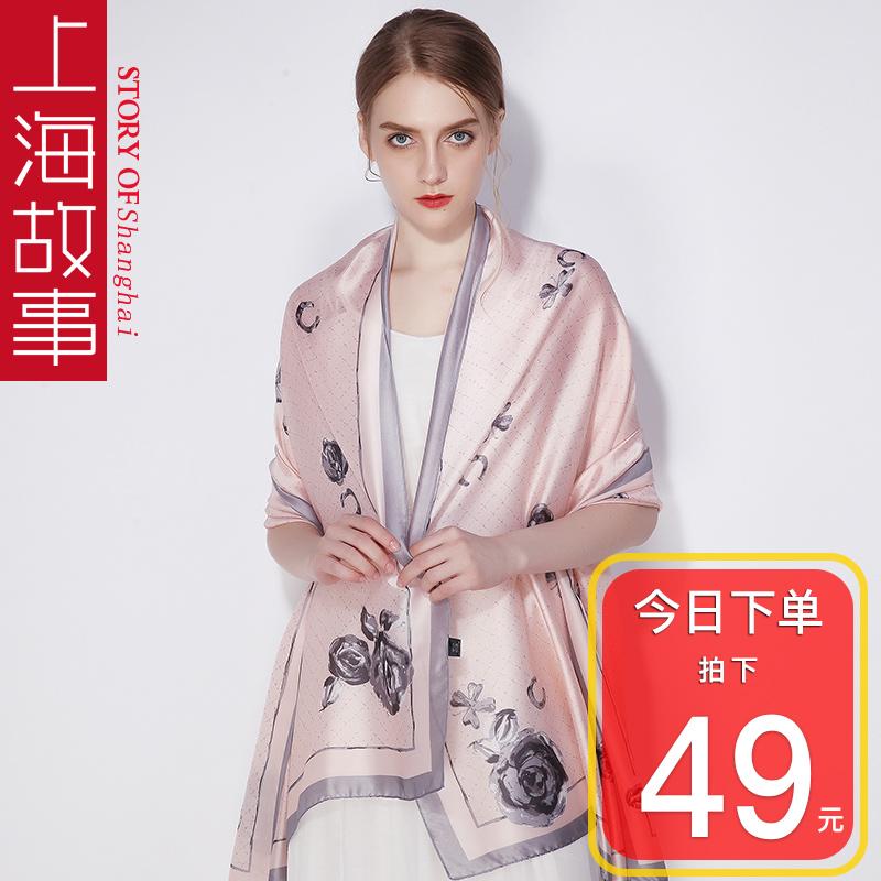 上海故事长条丝巾送礼妈妈中年女春秋薄围巾夏季旗袍披肩外搭两用