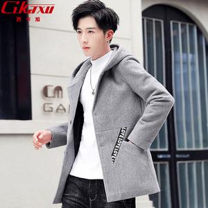 春秋季毛呢大衣男青年修身连帽帅气短款风衣韩版仿水貂绒呢子外套
