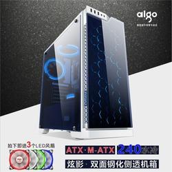AIGO/爱国者炫影分体式水冷侧透机箱DIY台式组装电脑ATX电竞机箱