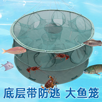 Fishing tools automatic catch fish large fishing cage fishnet fish cage round folding shrimp cage lobster NET fish net