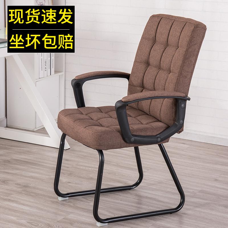 办公室竞技工学桌椅转椅电竞椅子办公椅电脑椅小型懒人小巧沙发椅