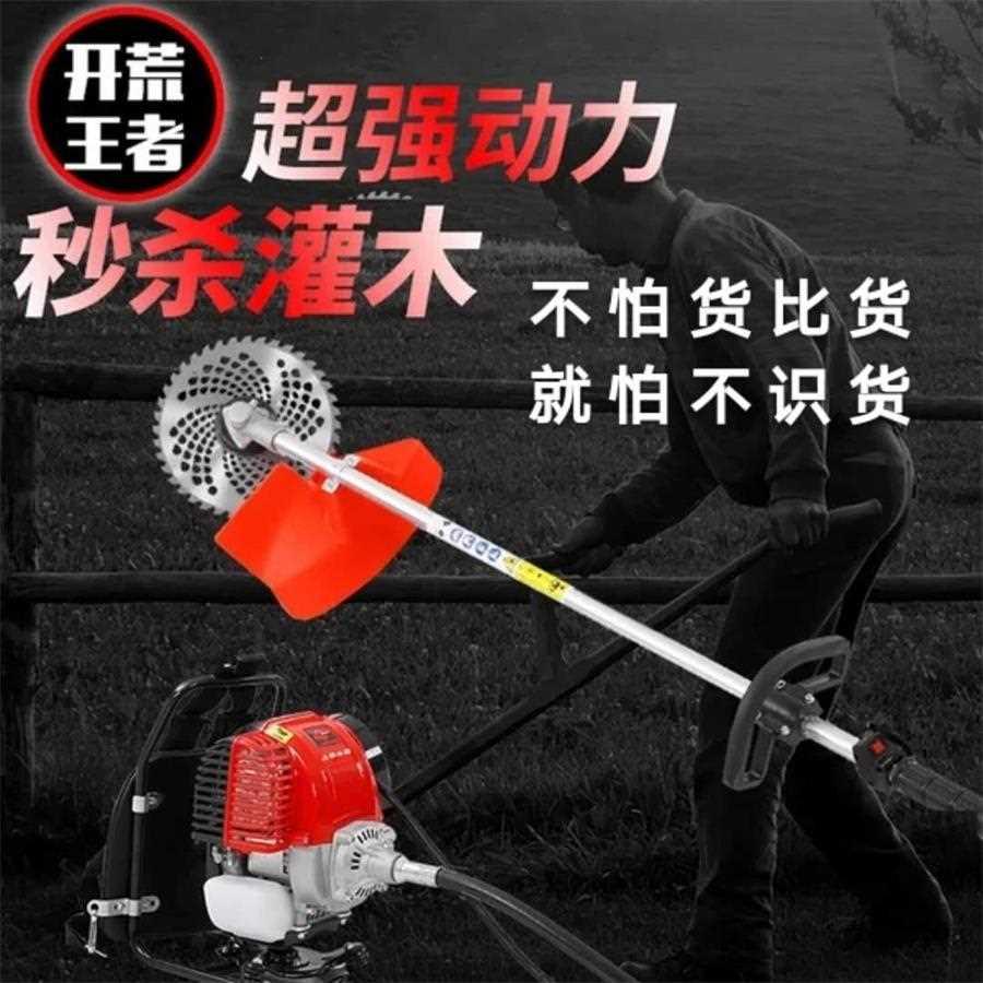 满310.00元可用12.4元优惠券四冲程背负式小型多功能农用除草机