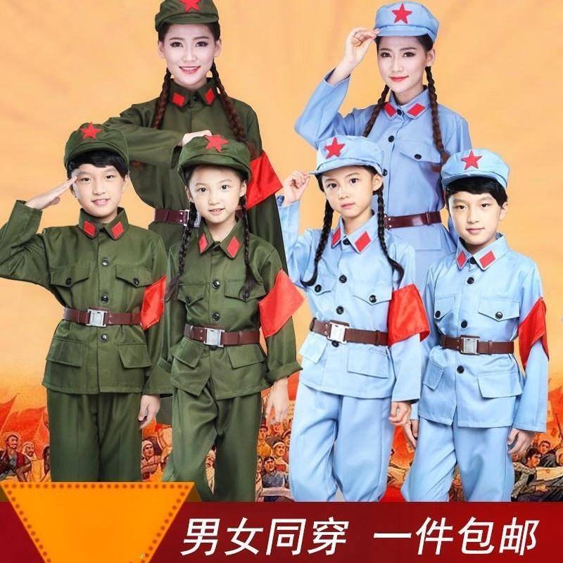 Военная униформа разных стран мира Артикул 616511198183