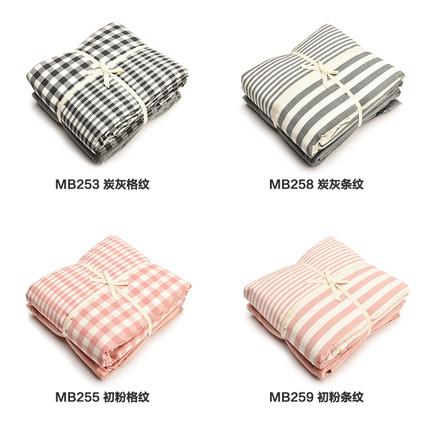 无印良品水洗棉被单格子四件套被套
