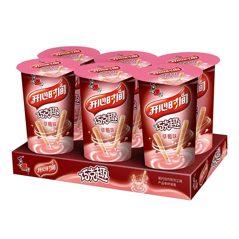 喜之郎开心时间巧克趣蘸酱饼干儿童手指饼干零食25g*6杯托 牛奶味