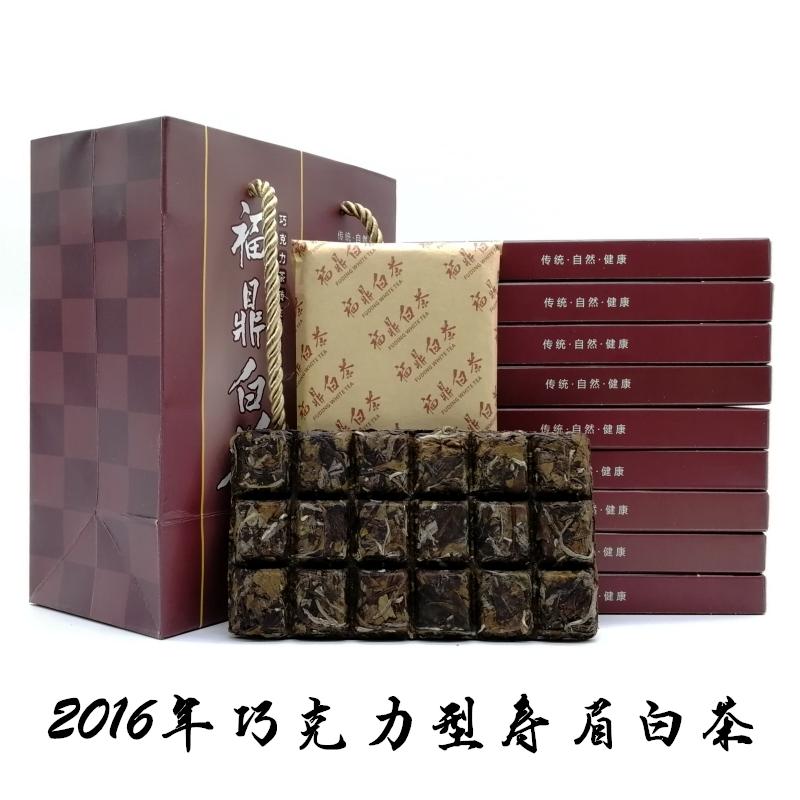 华茶二号福鼎白茶茶叶2016年巧克力型高山寿眉老白茶100g茶砖18泡