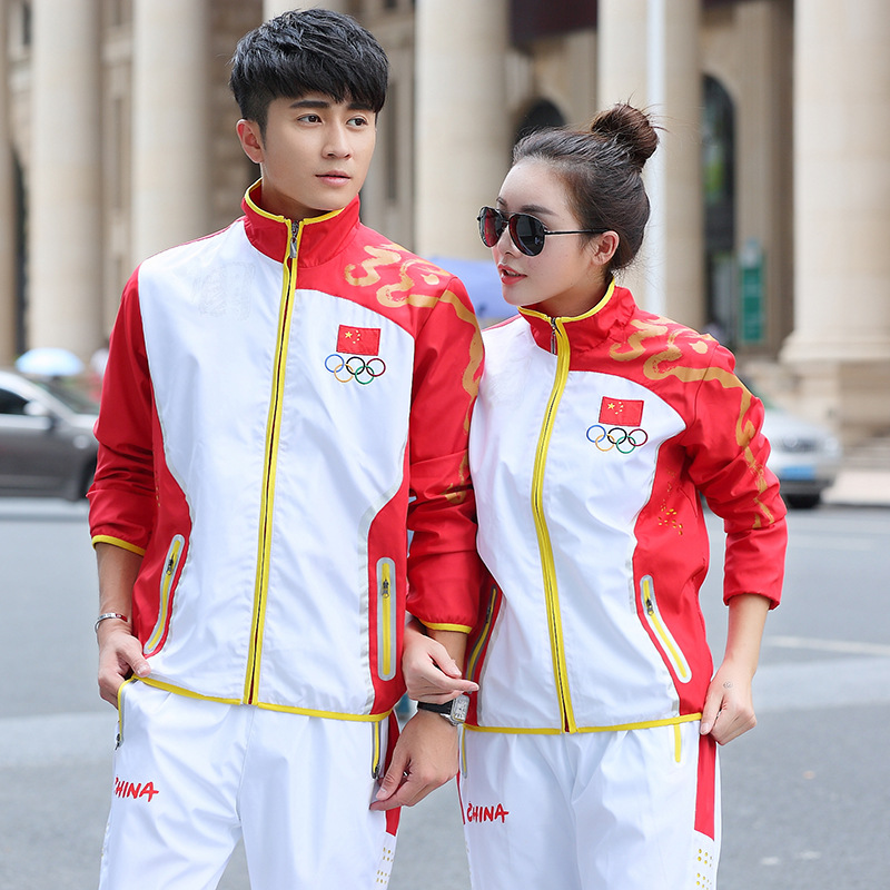 National team sportswear suit for male and female sports students