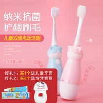 儿童电动牙刷声波振动牙刷婴儿幼儿宝宝小孩软毛自动可替换牙刷头