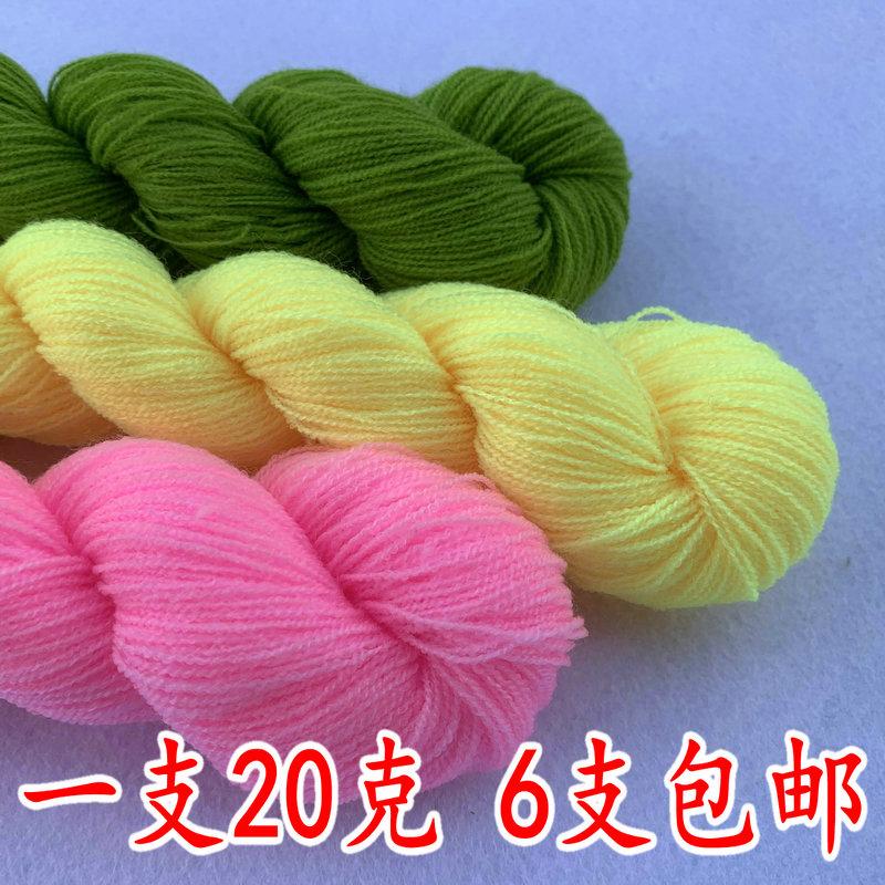 Пряжа для машинного вязания Артикул 604464323882