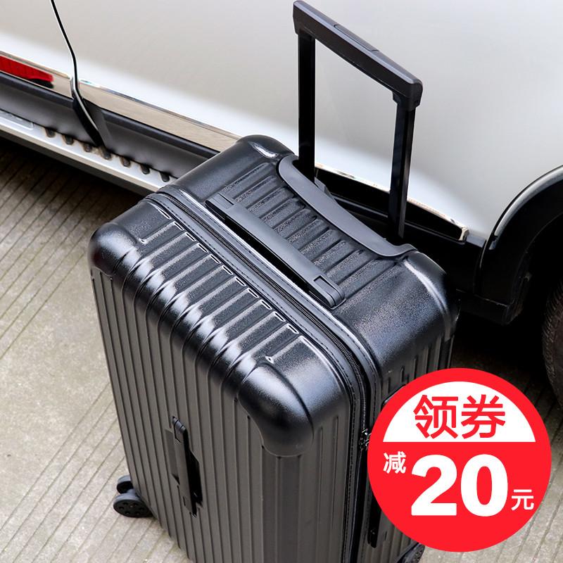 热销8件假一赔三28寸行李箱女大容量皮箱超大密码箱男万向轮大号拉杆箱30旅行箱32