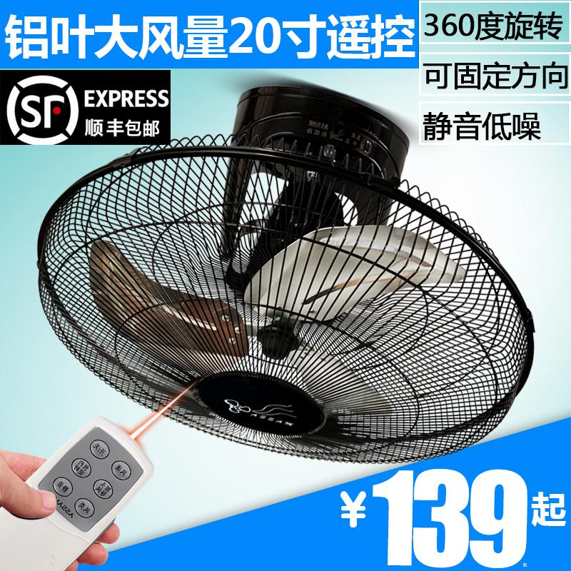 吸顶扇遥控360度摇头天花黑色吊扇