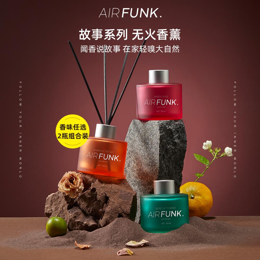 Air funk 空气放克 故事系列 无火香薰精油 100ml*2瓶 聚划算双重优惠折后¥44.9包邮(拍2件)