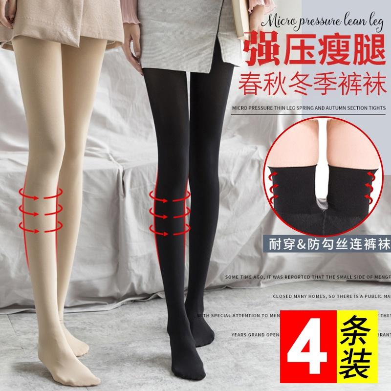 压力裤瘦腿袜美腿塑形丝袜女春秋冬薄款中厚打底裤光腿连裤袜神器