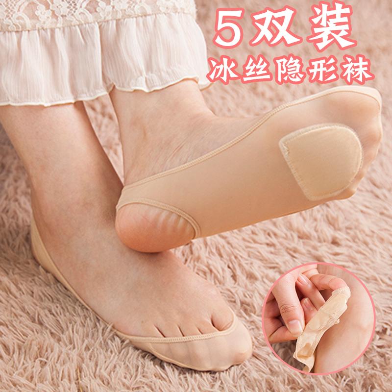 船袜女浅口薄款夏季透气硅胶防滑脚底袜套单鞋冰丝超全隐形袜底女