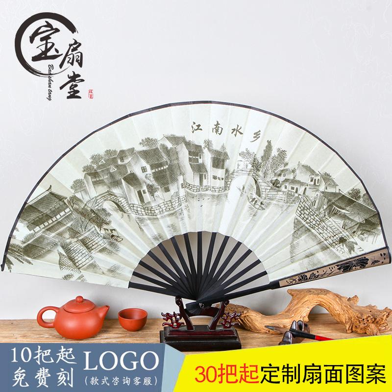 定制手工男雕刻丝绸古风中国风扇子11月29日最新优惠