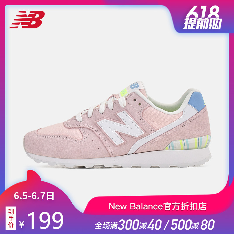 New Balance NB官方女鞋复古鞋运动鞋休闲鞋跑步鞋WR996OSB