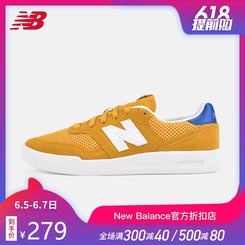 New Balance NB官方男女运动鞋板鞋休闲复古鞋CRT300L2/A2/B2