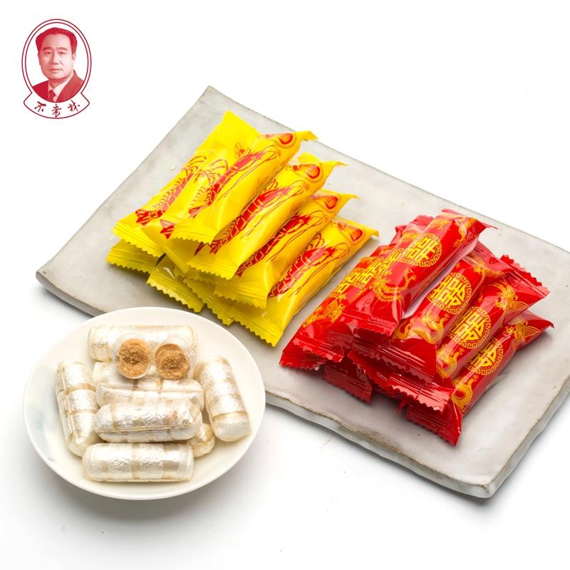 包邮沈阳特产不老林大虾花生酥软糖