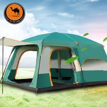 人多人露营大帐篷1210856骆驼户外二室两房一厅自动帐篷野营