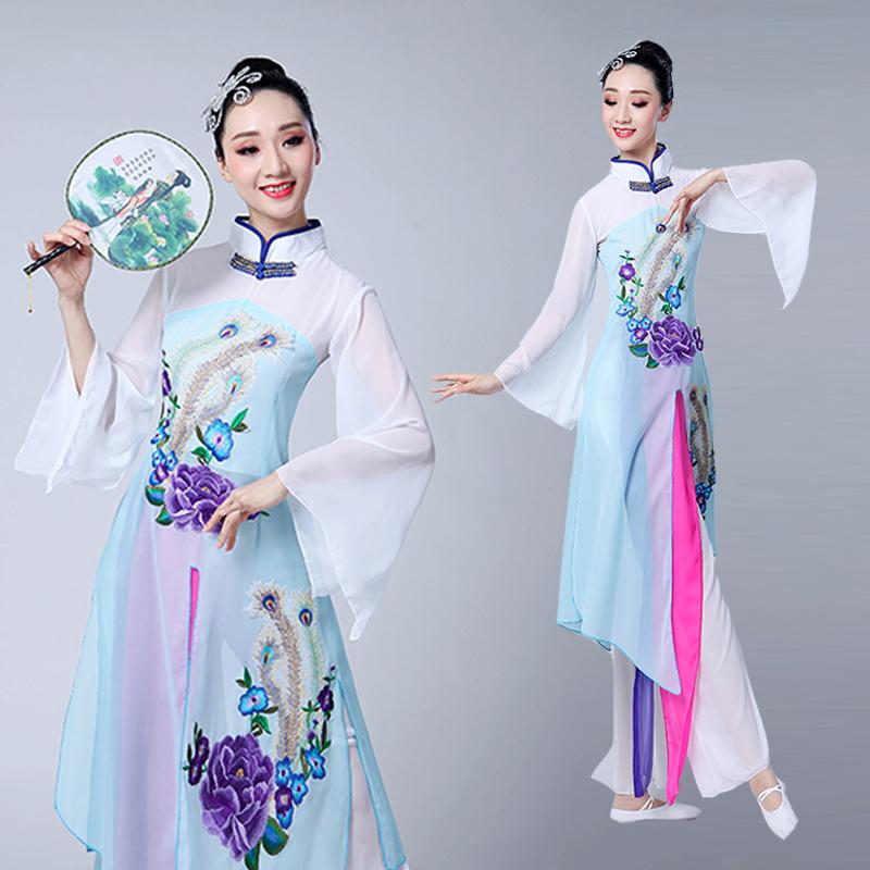 古典舞演出服女飘逸新款中国风清新淡雅民族舞蹈套装秧歌服装成人