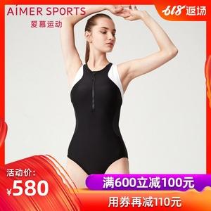 领100元券购买爱慕运动星夜酷跑连体as163g11泳衣