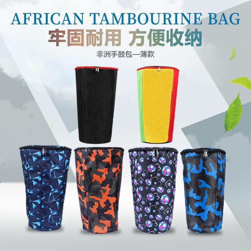 djembe非洲鼓包加厚手鼓包可手提防水袋套双肩包8寸10寸12寸13寸