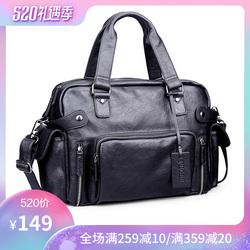 斐格旅行包手提包男士韩版单肩包斜挎包皮包商务休闲背包包男包潮
