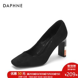 Daphne/达芙妮2018秋季新款时尚方头浅口高跟鞋优雅绒面单鞋女
