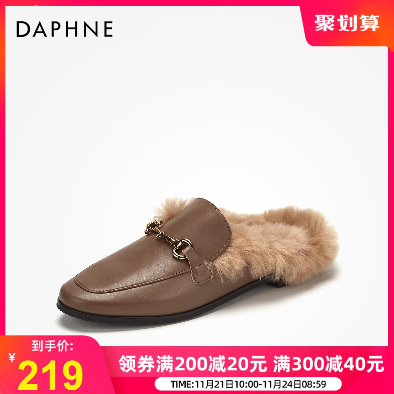 达芙妮兔毛马衔扣时装拖鞋
