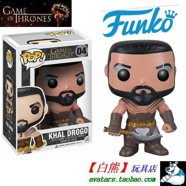 正品 FUNKO 冰与火之歌POP 权力的游戏 马王 卡奥 卓戈Khal Drogo
