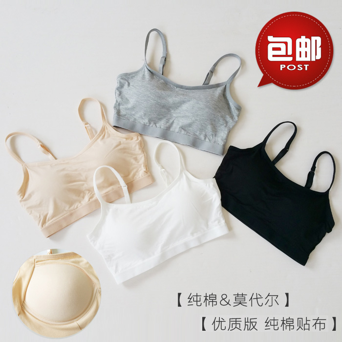 Package mail womens bra pad cup one-piece chest wrap bra no steel ring sports Yoga underwear half bottom sling