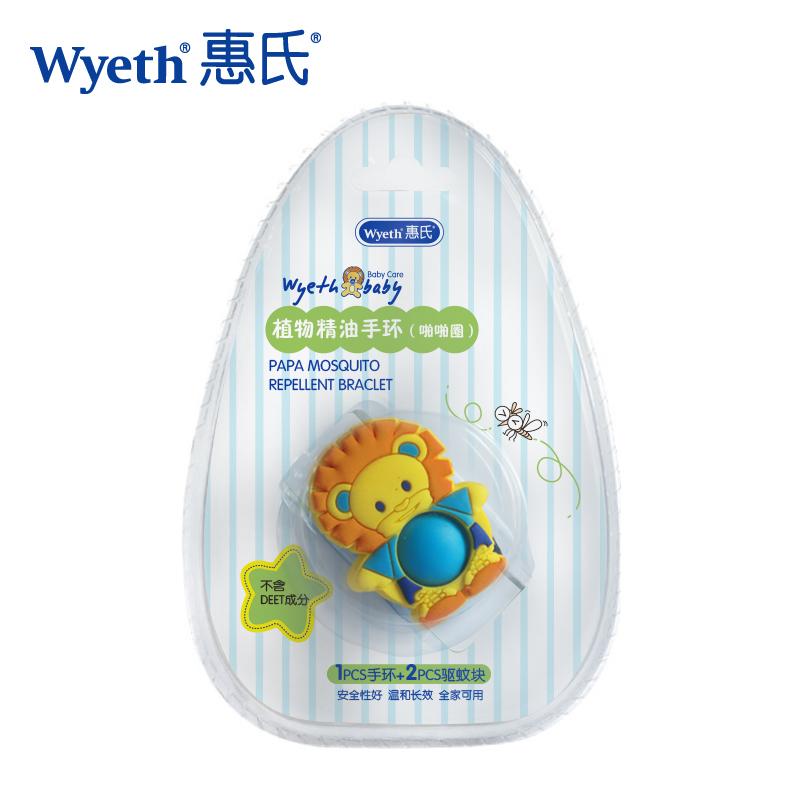 惠氏驱蚊手环宝宝随身婴儿便捷手带夹替换片户外神器成人儿童防蚊
