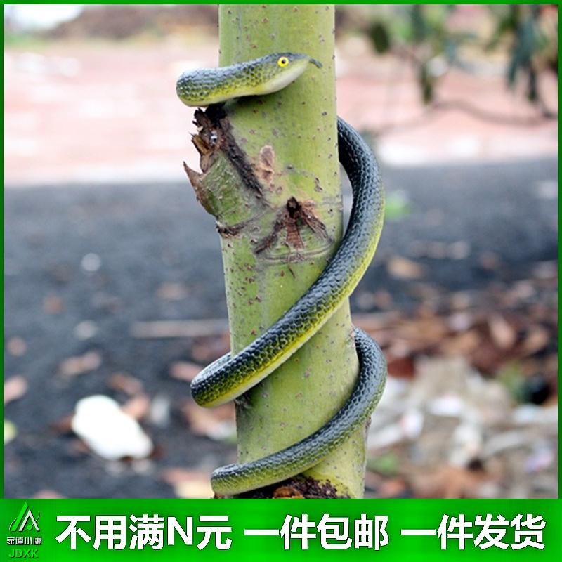 儿童玩具蛇仿真蛇整人整蛊吓人大号软胶眼镜蛇小爬行动物模型假蛇