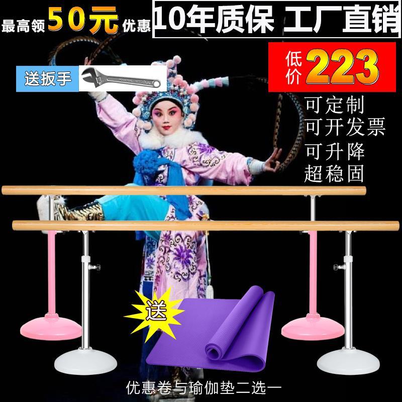 Танцевальный стол для мобильного телефона детские Взрослый железный лифт