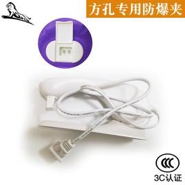 通用电热水袋两孔防爆充电器暖手宝电源暖宝宝双孔充电线夹子插头