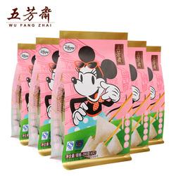 五芳斋粽子迪士尼真空白玉香糯粽迷你粽子白水粽白米粽儿童一口粽