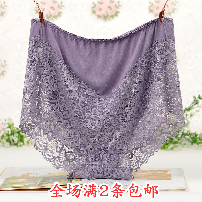 Fattening and enlarging extra large underwear female fat mm200kg high waist sexy lace traceless modal cotton small flat angle