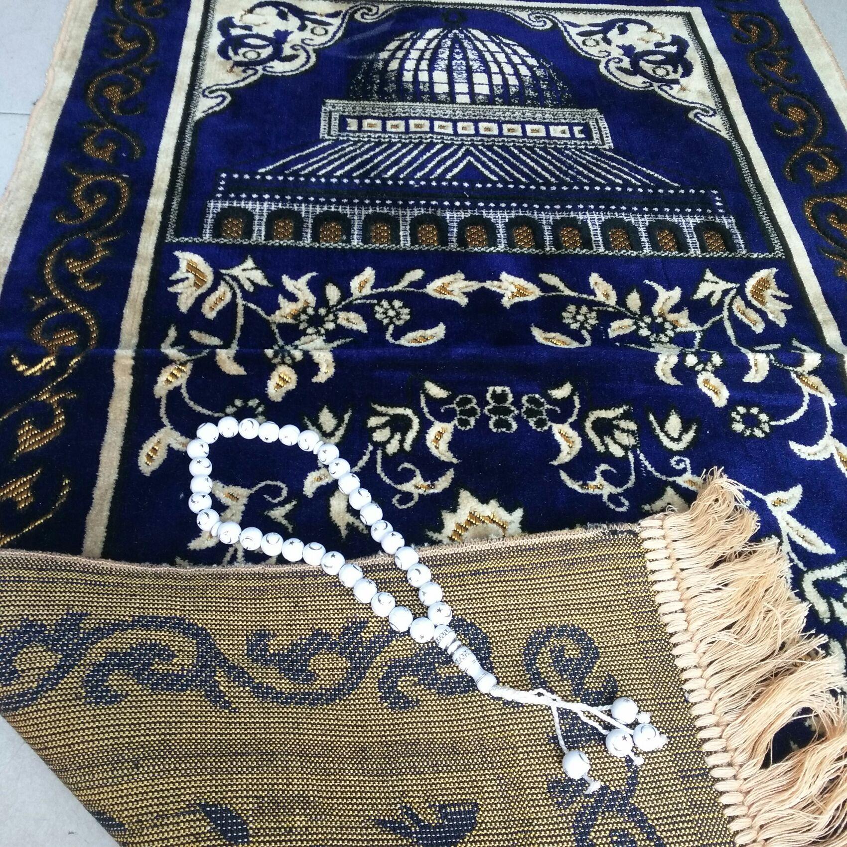 Двойной 11 отдавать исследование жемчужина возвращение гонка церемония поклонение одеяло торжественный мусульманин ясно действительно храм истман орхидея учить молитва сказать коврики молиться молитва к поклонение одеяла