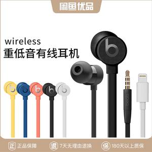 闲鱼优品苹果Beats URBEATS 3.0 魔音2代3代入耳式耳机面条线控2X