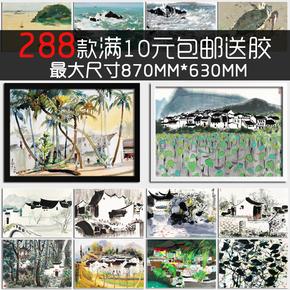吴冠中美术作品名画中国画风景油画海报相框墙画客厅书房装饰画