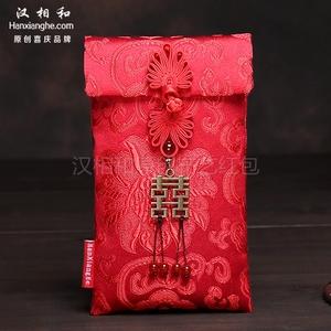 领3元券购买新品红包袋婚庆高档布艺中国风喜字万元改口利是封个性中式红包封